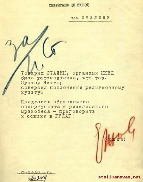 www.stalinanavas.net/i/donos-85972.jpg